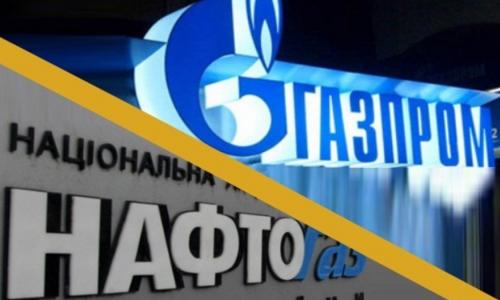 «Нафтогаз» сообщил о готовности продления контракта с «Газпромом»