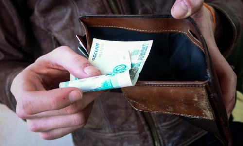 Депутат: В бюджете нет денег на поднятие МРОТ