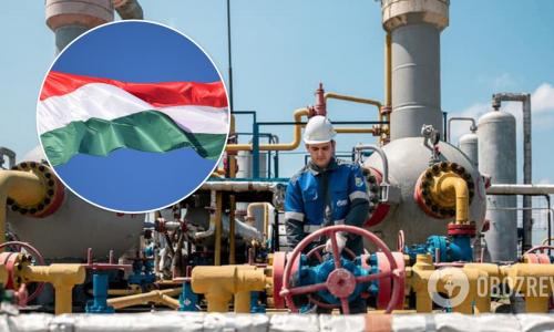 «Газпром» прекратил транзит газа в Венгрию через Украину