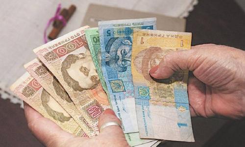 Названы категории пенсионеров, которым в октябре повысят пенсии на 300-400 гривен
