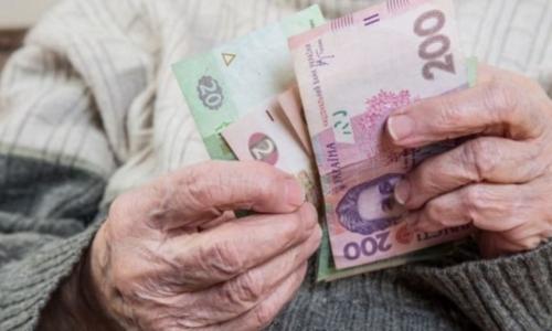 Украинцам поднимут минимальную пенсию: когда и на сколько