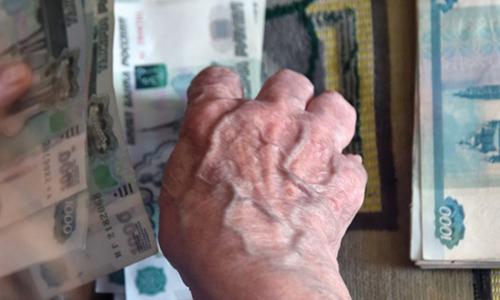 Пенсии предложили поднять до уровня зарплат