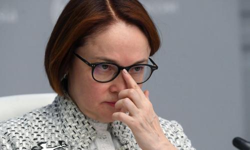 Набиуллина предупредила россиян насчет зарплат