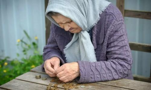 Всем, кто сейчас получает пенсию, сообщили плохую новость